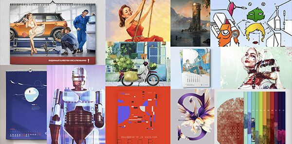Calendari-Aziendali-Masonry
